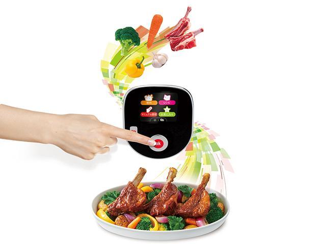 画像: 「圧力調理」「蒸す」「炒める」「煮込む」など、多彩な調理に対応した電気調理鍋。6人分までの調理に対応する。
