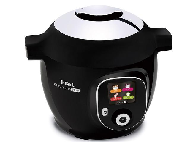 画像: 料理の時短に「自動調理鍋」がおすすめ!クックフォーミーやホットクックが便利