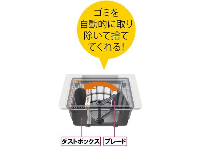 画像: 【洗濯機の選び方&使い方】縦型とドラム型どちらがいい?メンテナンスは?