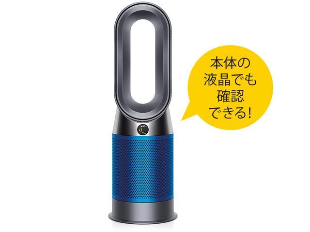 画像1: 【空気清浄機の疑問】プラズマクラスターは交換が必要!しっかり脱臭したいなら除菌脱臭機を使おう