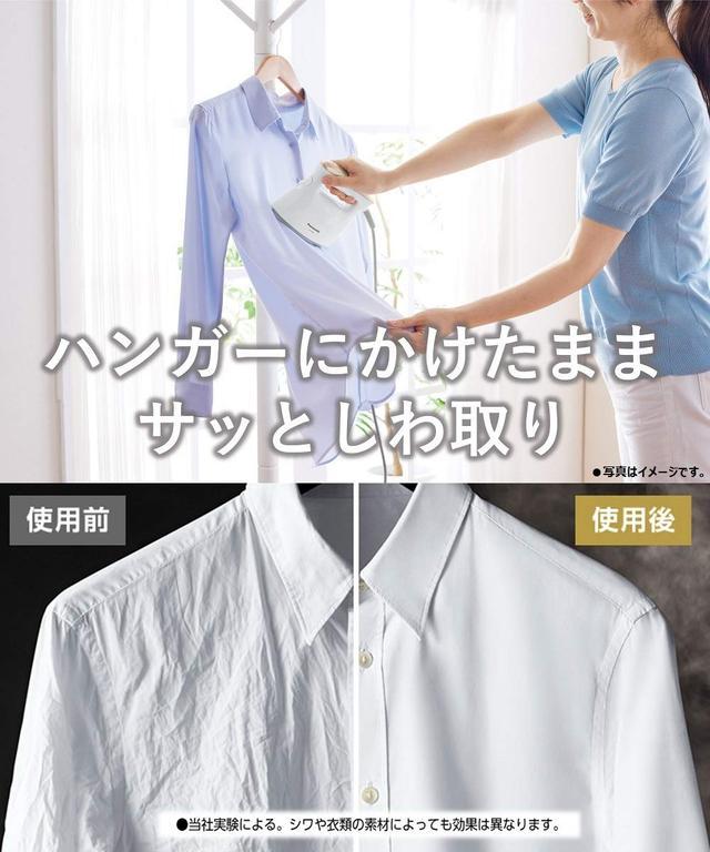 画像: 衣類スチーマーの特徴
