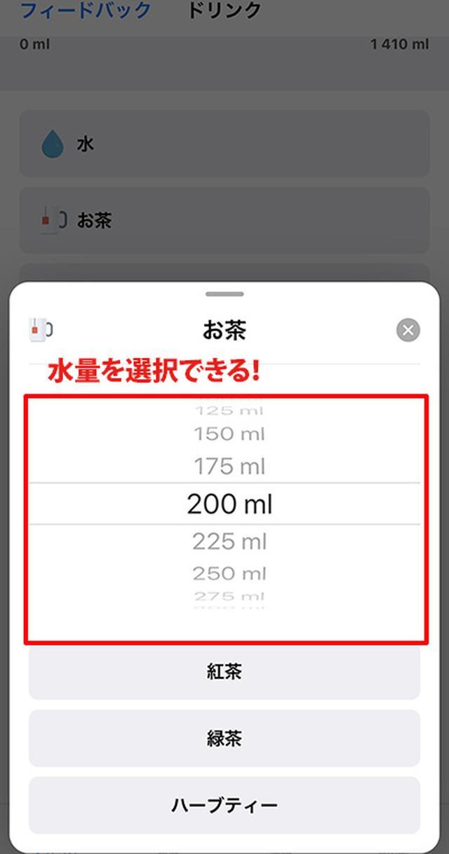 画像1: 【熱中症対策】に使える無料アプリおすすめ5選  水分補給の量や熱中症リスクはスマホで管理!