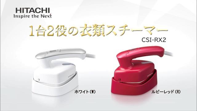 画像: 日立衣類スチーマー CSI-RX2 youtu.be