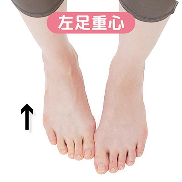 画像3: 股関節を柔らかくする【内股スクワットのやり方】全身の血流が良くなり膝痛や腰痛が改善する!