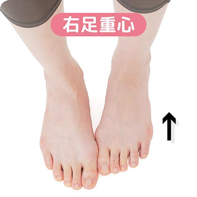 画像4: 股関節を柔らかくする【内股スクワットのやり方】全身の血流が良くなり膝痛や腰痛が改善する!