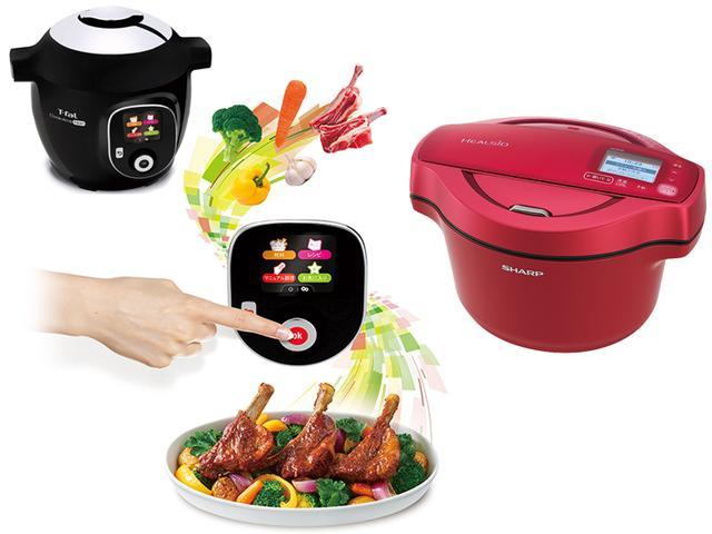 画像: ■ 圧力調理など多彩な調理が可能