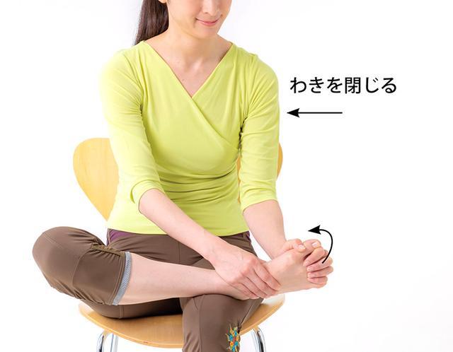 画像4: 足指のばし(ゆびのば体操)のやり方