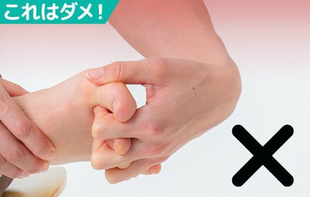 画像: 手首の動きで曲げない