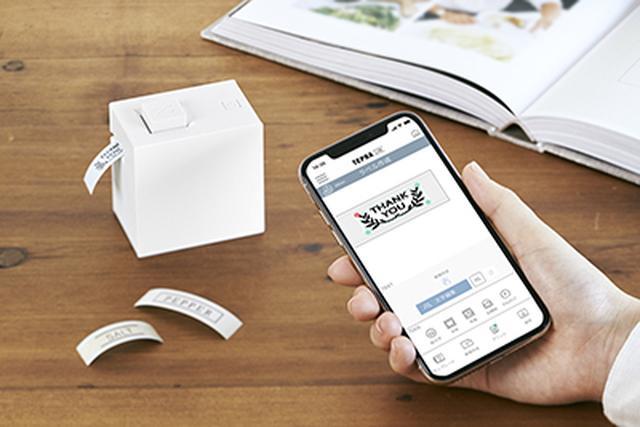 画像: Bluetooth連携で簡単ラベリング