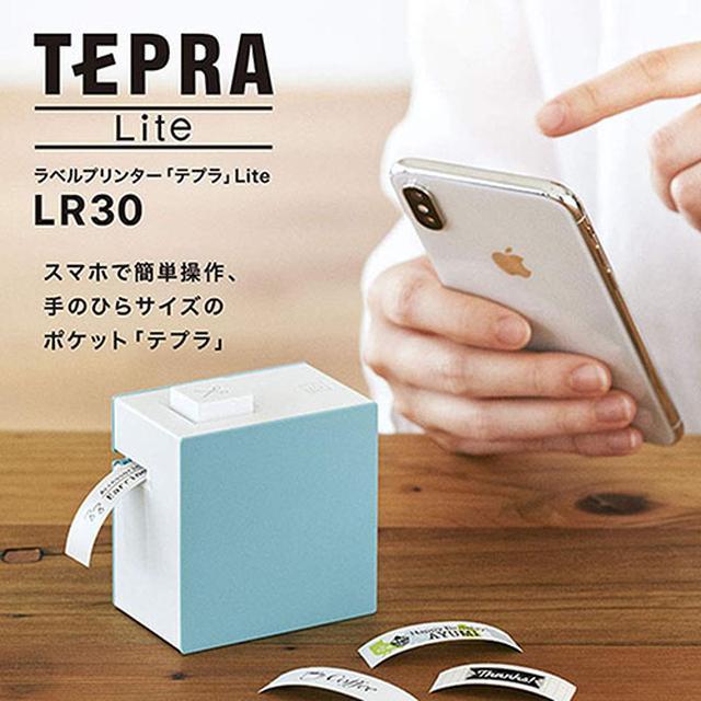画像: キングジム ラベルプリンター テプラ Lite LR30