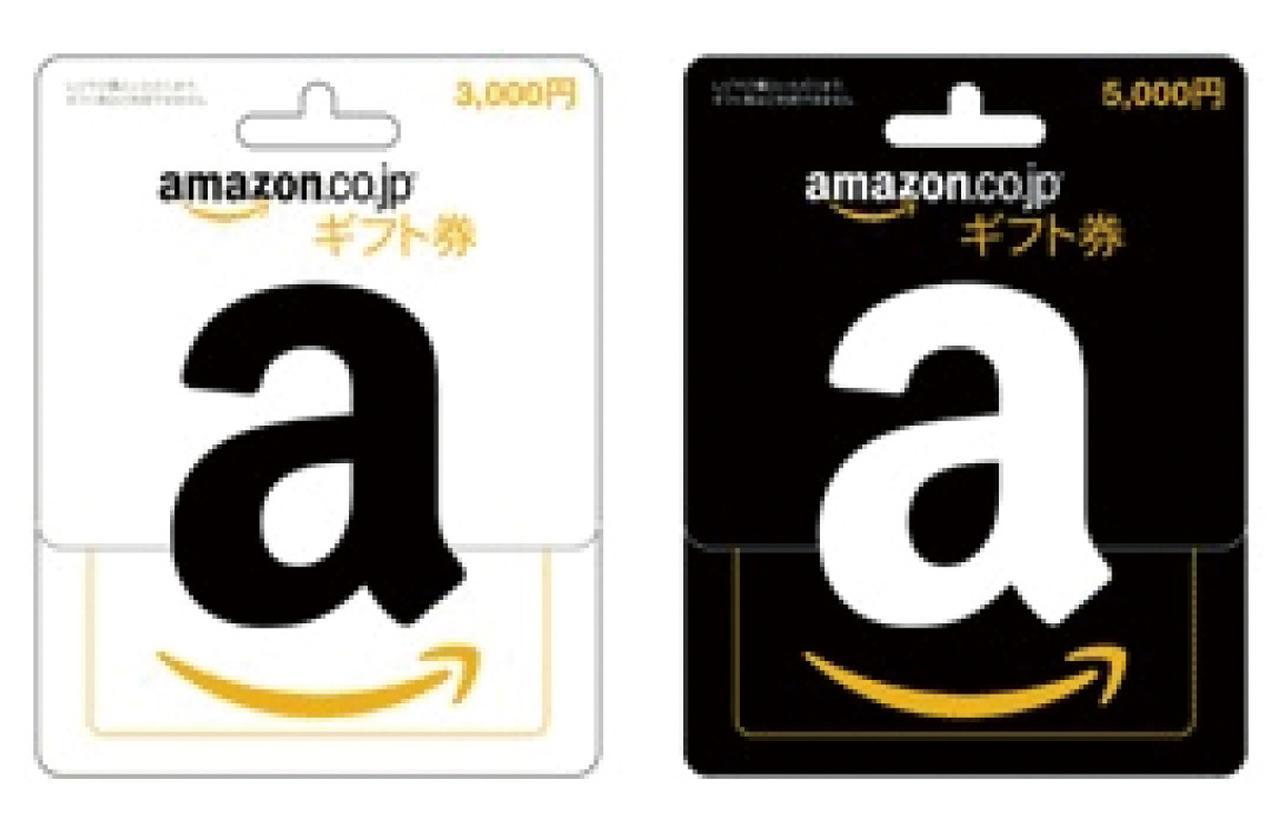 画像: ギフト券は、裏側のコード番号が知られれば、カードが手元にあっても、額面金額は相手のものになってしまう。