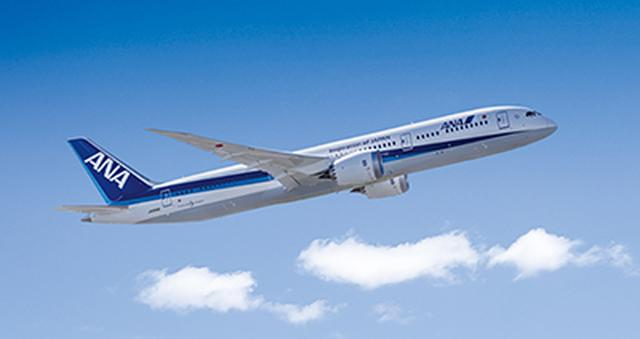 画像: 目玉は、ANA成田=パース線エコノミークラスペア往復航空券(1組2名様)。
