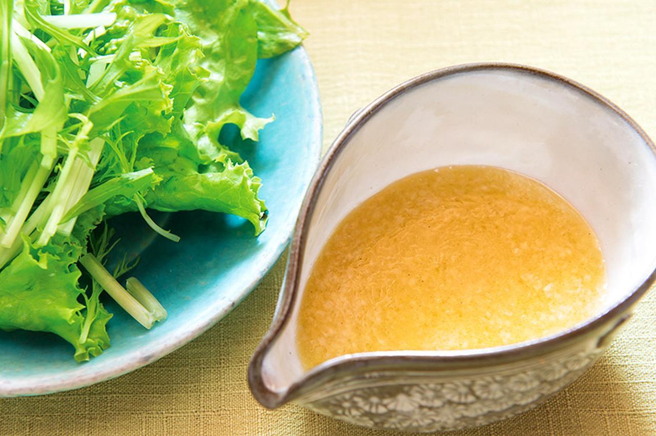 画像13: 【麹甘酒の作り方】便秘・下痢が改善して肌にも変化!大人気の料理教室の麹甘酒レシピを初公開