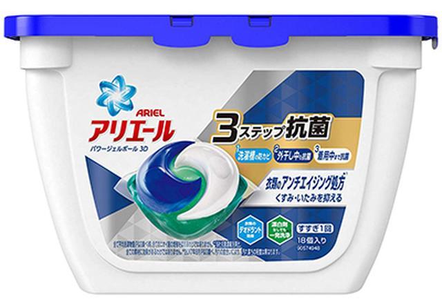 画像: アリエール 「パワージェルボール 3D 本体 18個」 www.amazon.co.jp
