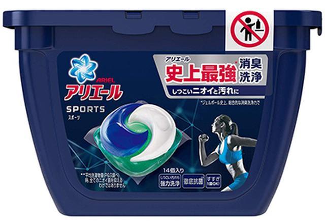 画像: アリエール「スポーツ アリエール 本体 14個」 www.amazon.co.jp