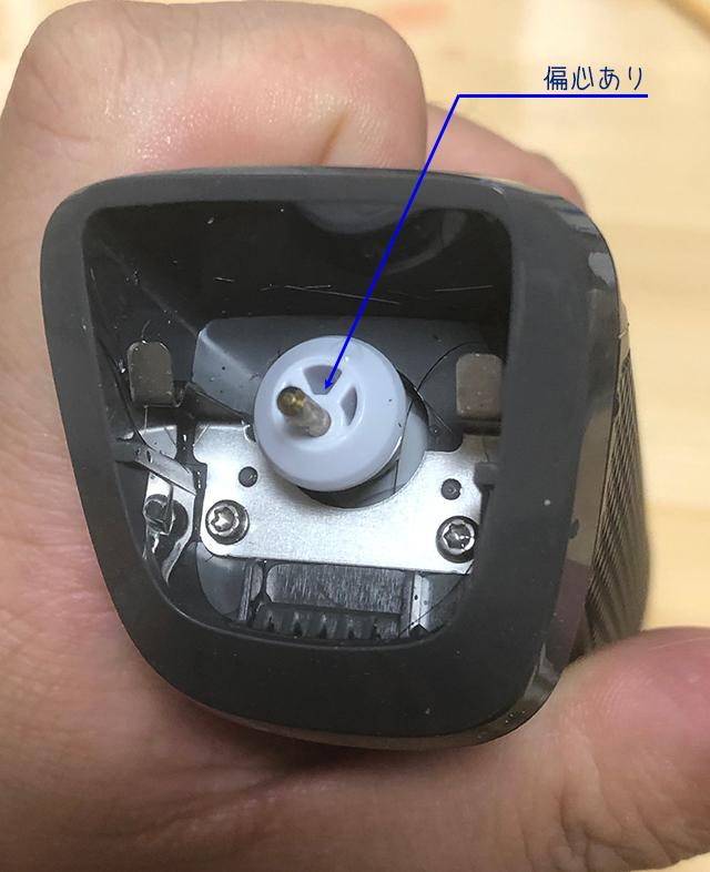画像: フィリップスの「ボディシェーバー」の伝達部。軸が偏心していることが分かる。