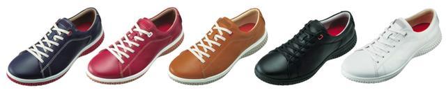 画像1: デザイン性と快適な履き心地を追求したウォーキングシューズ