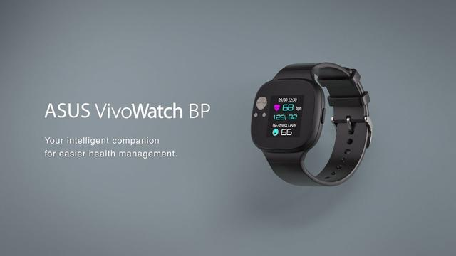画像: Easier Health Management - ASUS VivoWatch BP | ASUS youtu.be