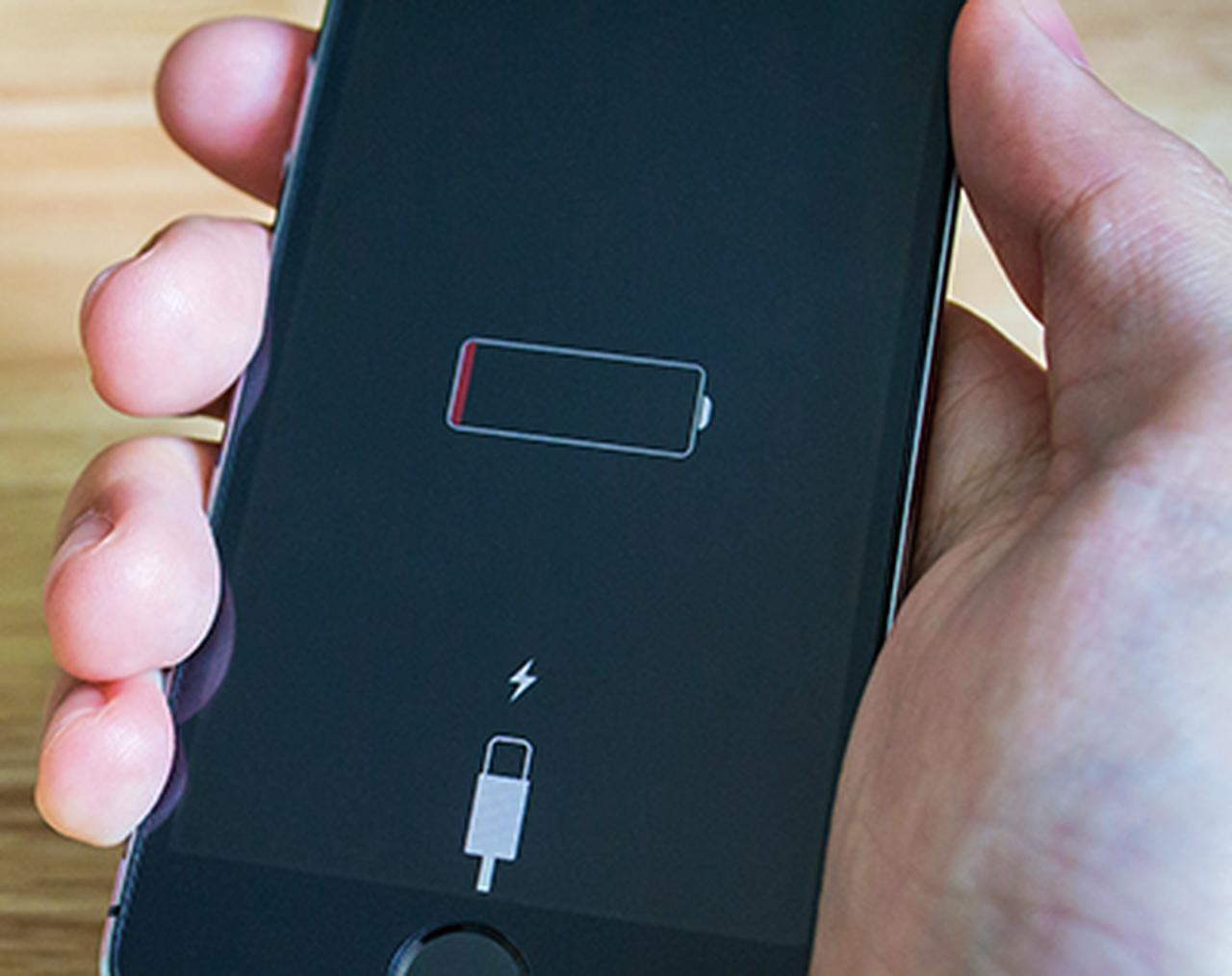 画像: スマホの不満というと、バッテリーのもちが挙げられるが、スマホ決済利用者は特に気をつけたい。