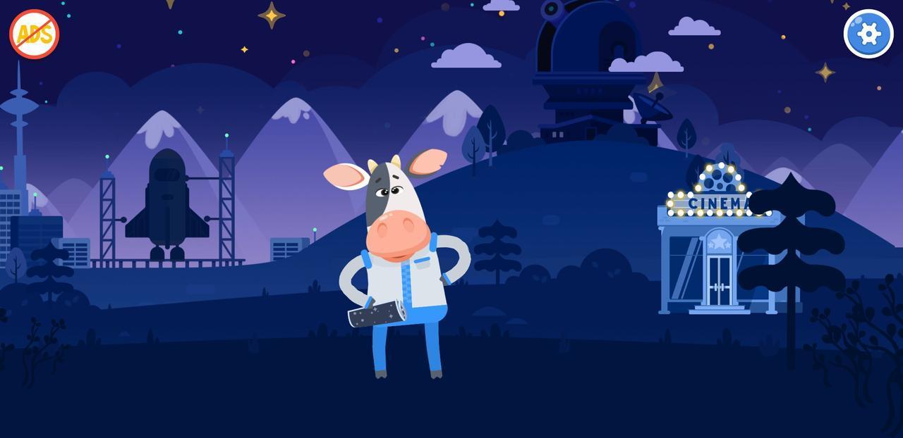 画像2: Star Walk 2 - 子供のための天文学のゲーム