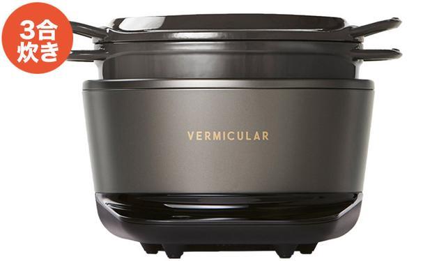 画像: ●炊飯容量/3合 ●満水容量/2.1L ●炊飯方式/IH・ヒーター加熱 ●消費電力/1050W ●サイズ/幅258mm×高さ173mm×奥行き250mm ●重量/5.0kg