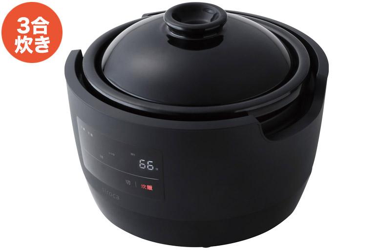 画像: ●炊飯容量/3合(0.54L) ●炊飯方式/ヒーター ●消費電力/1300W ●サイズ/幅300mm×高さ261mm×奥行き300mm ●重量/7.6kg