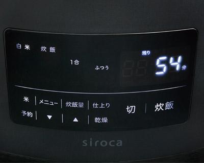 画像20: 【炊飯器おすすめ2019】8機種を「1合炊飯」で徹底比較!少量でも美味しく炊ける炊飯器はコレだ