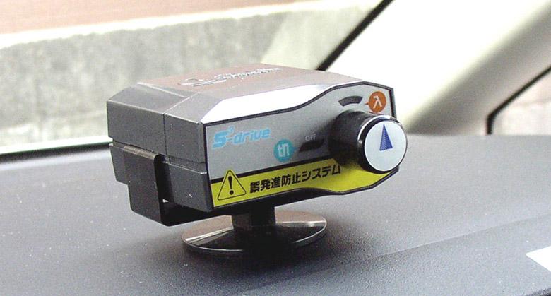 画像: ダッシュボードに取り付けたコントローラーのダイヤルでシステムのオン/オフが可能。動作状態がLEDと警告音で認識しやすくなっている。