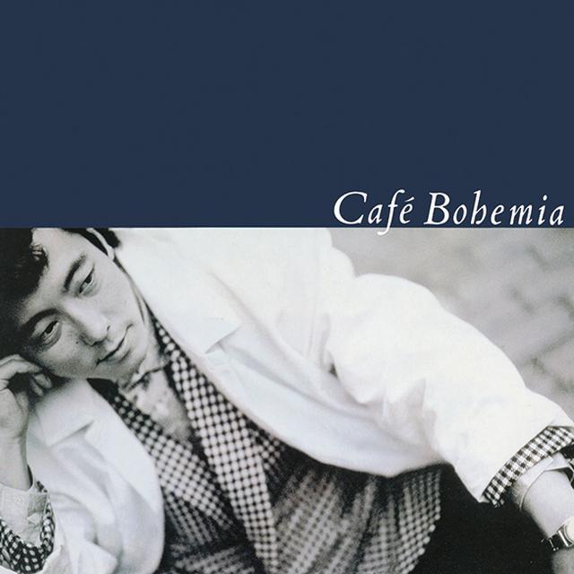 画像: Café Bohemia