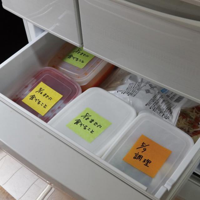 画像: 冷蔵 、 冷凍 、 加温 などの温度変化が激しい場所でも使用可能。災害などの緊急事態にも対応できる。