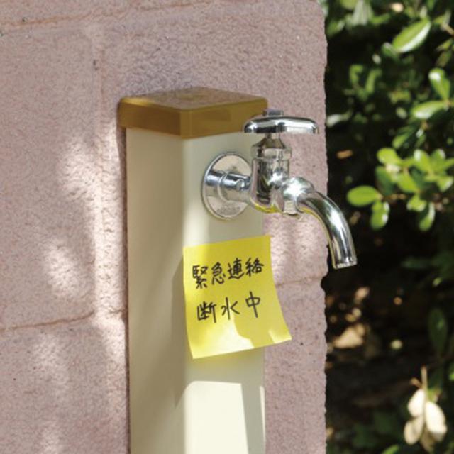 画像: 【防水・凹凸面にも貼れる】最新付箋「ポスト・イット エクストリーム ノート」が登場