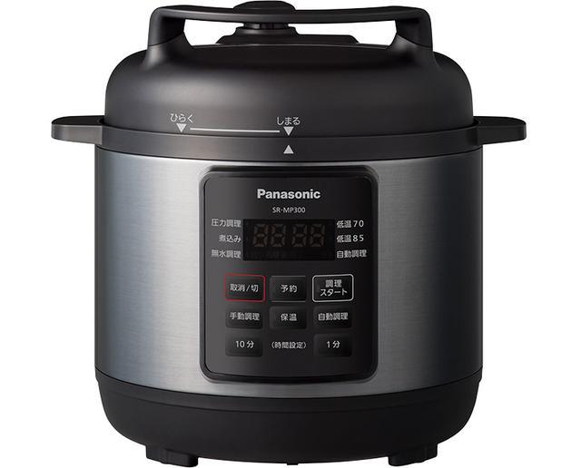 画像: ◯調理容量/2.0L ◯炊飯容量/0.36〜0.9L ◯サイズ/幅292mm×高さ270mm×奥行き278mm ◯重量/3.6kg