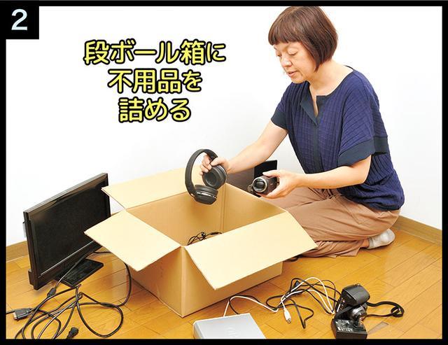画像2: 炊飯器、掃除機、カメラ、パソコン…。 不用になった小型家電を段ボール箱で送るだけの「宅配便リサイクル」