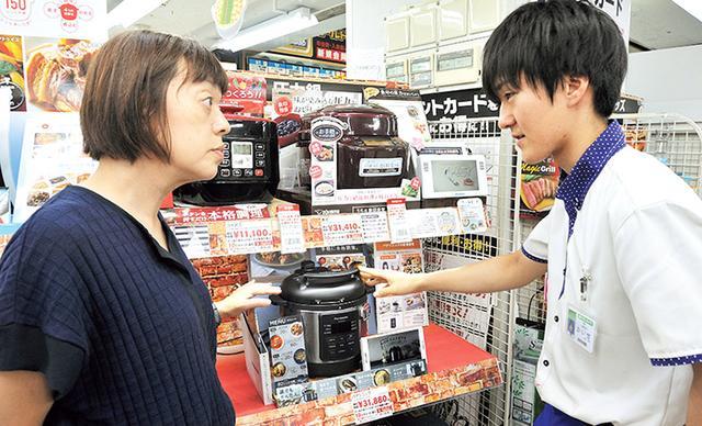 画像: 「お店に置いてありますか?」と、電話の問い合わせ多数。買いやすい価格で、結婚&出産祝いに選ばれることも多い。