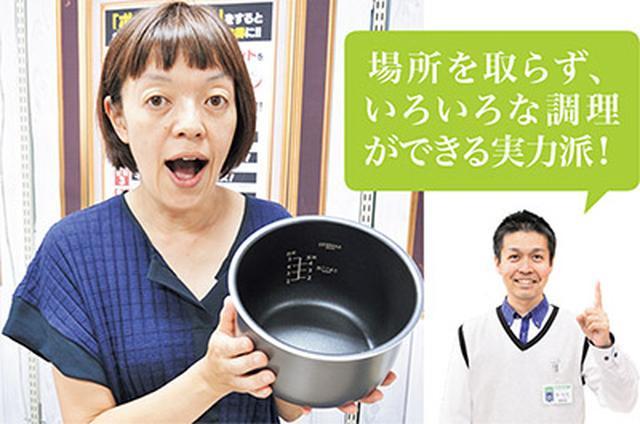 画像: 炊飯器の内釜のような鍋。水位線もあり、5合まで炊飯が可。軽くて洗いやすいのも◎。