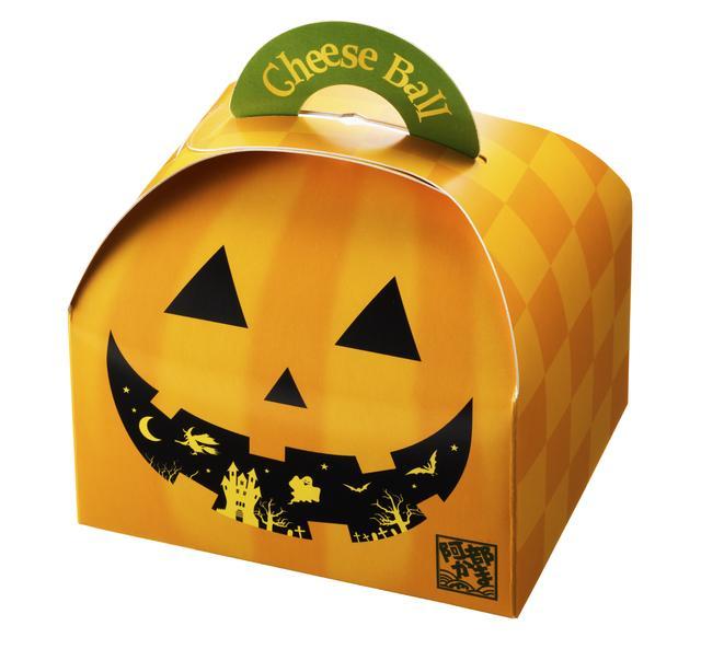 画像: 【笹かまぼこ】名付け親・阿部蒲鉾店がハロウィン限定のスイーツ「かぼちゃのチーズボール」を新発売