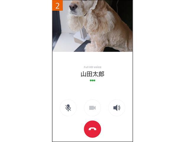 画像2: ●トークから通話に切り替えることも可能