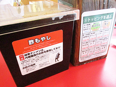 画像: 酢モヤシが好きなだけ入れ放題!