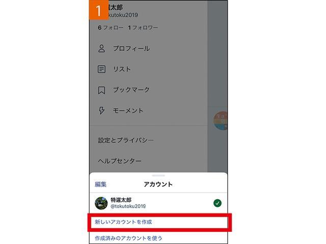画像1: 最新情報のチェックに!ツイッターの検索「since検索」や「until検索」を使ってみよう