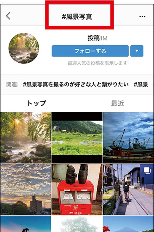 画像5: 【インスタグラム】いいね!やフォロワーを増やす方法 コメント内容・ユーザー同士の交流のコツ