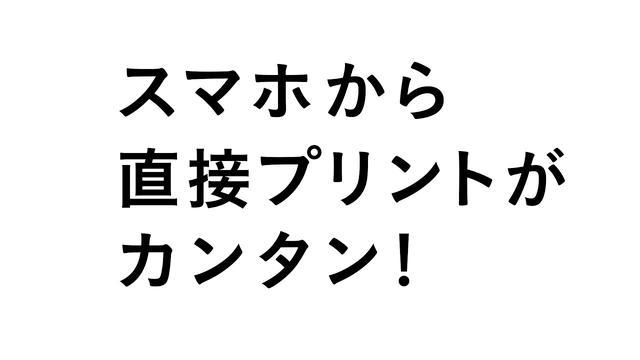 画像: PIXUS TS7330 紹介動画【キヤノン公式】 youtu.be