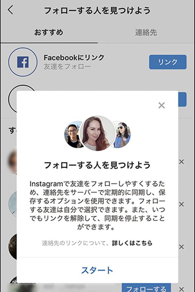 画像1: 【インスタグラム】いいね!やフォロワーを増やす方法 コメント内容・ユーザー同士の交流のコツ