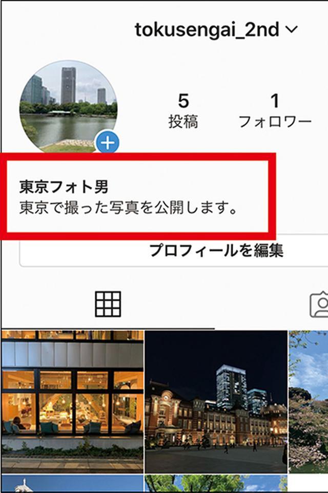 画像: 写真は「東京の風景」がテーマ。