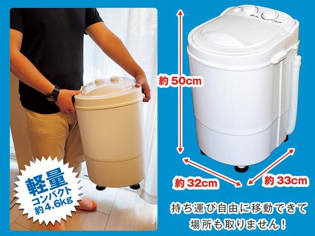 画像: コンパクトで置き場所を取らない洗いブラシ付きのポータブル洗濯機