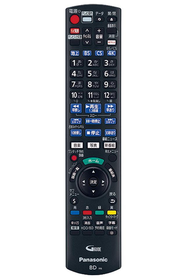 画像: パナソニックのBDレコーダー「ディーガ」最新モデルは業界初の4K長時間録画モード搭載
