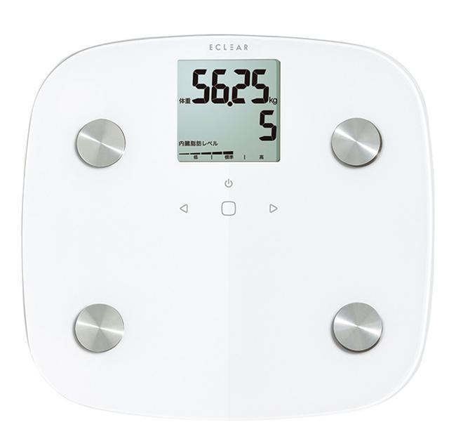 画像1: 【エレコムの体組成計】内蔵脂肪をより正確に測定!筑波大と共同開発した最新型体重計「HCS-FS01」