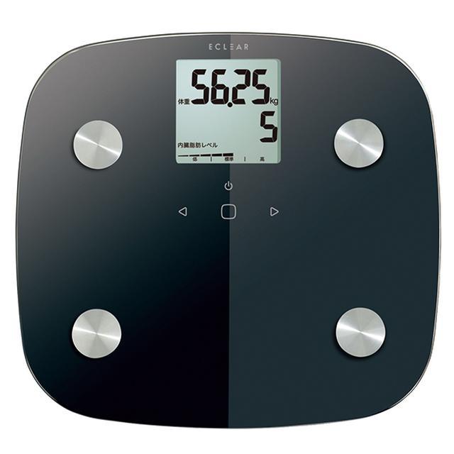 画像2: 【エレコムの体組成計】内蔵脂肪をより正確に測定!筑波大と共同開発した最新型体重計「HCS-FS01」