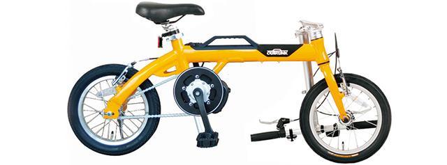 画像2: 13.2キロの軽量ボディを実現した折り畳み式のアシスト自転車
