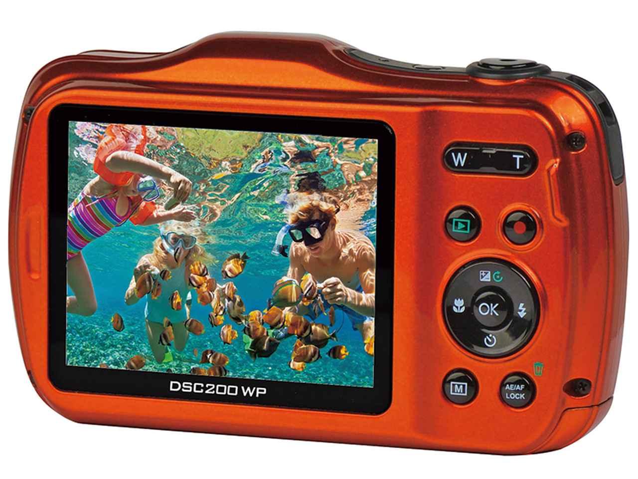 画像2: 防水・防塵・耐衝撃性能を備えたアウトドア用コンパクトデジカメ