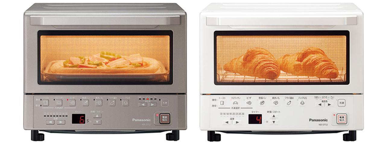 画像: 遠赤外線と近赤外線の相乗効果で内部まで加熱できるオーブン